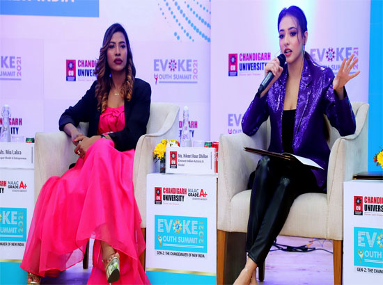 "Chandigarh Univorganizes National Youth Summit ""EVOKE-2021"" on eve of National Youth Day"