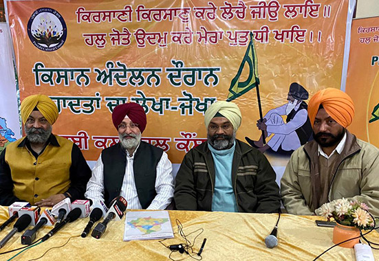 Punjab Cultural Council writes to Center