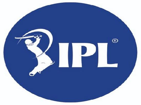 IPL 2020 to be played in UAE