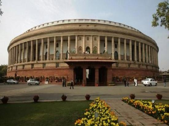 Rajya Sabha polls deferred due to COVID-19 threat