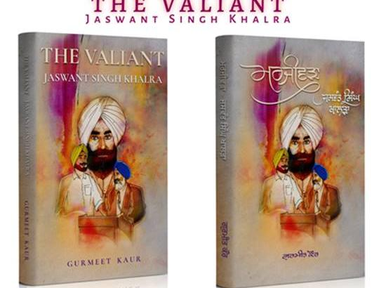 New book on Jaswant Singh Khalra releasing on Oct 25