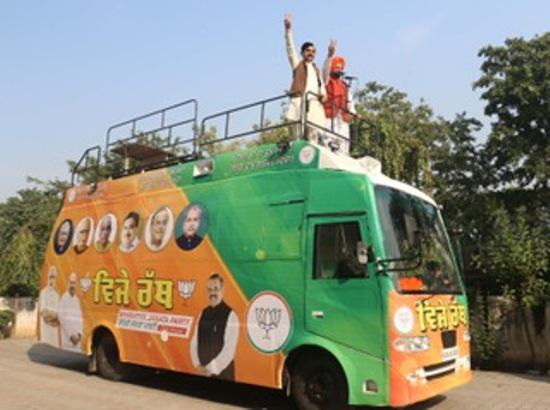 Punjab BJP showcases its Hi-Tech Rath for the Vijay Sankalp Rath Yatra