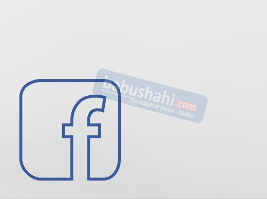 Facebook partners Asian College of Journalism for high-integrity news in India