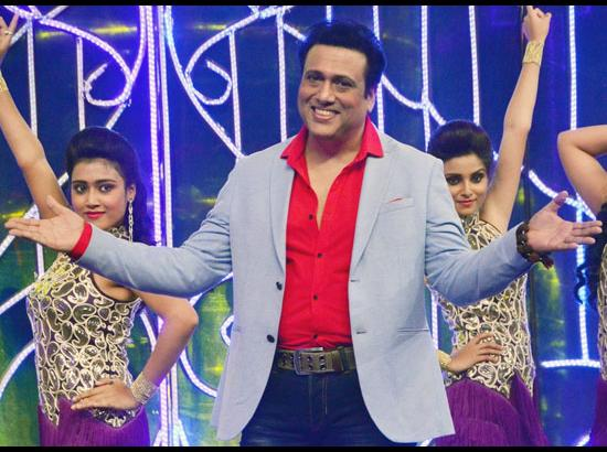 Govinda - Bangla dance reality show