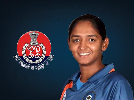 LFHRI to challenge proposal to retain cricketer Harmanpreet Kaur as honorary DSP