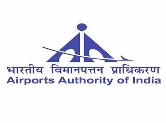 Airport Authority issues guidelines for domestic travel