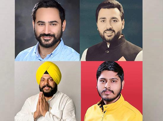 AAP announces office bearers of Youth wing of the Punjab unit
