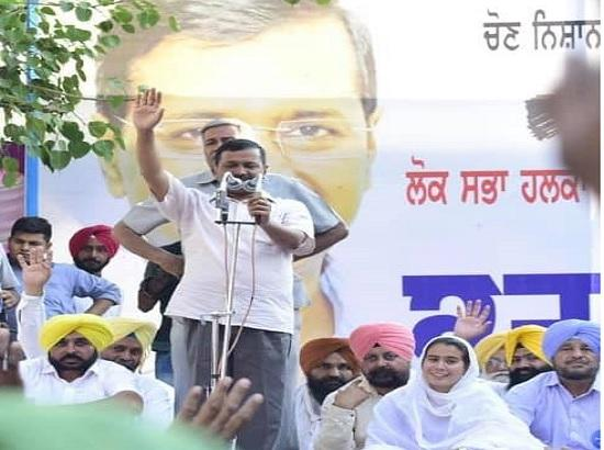 Your own Bhagwant Mann is the son of soil who can speak for you: Arvind Kejriwal