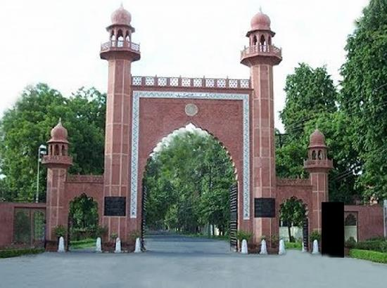 Aligarh Muslim University cancels 2021-2022 entrance exams