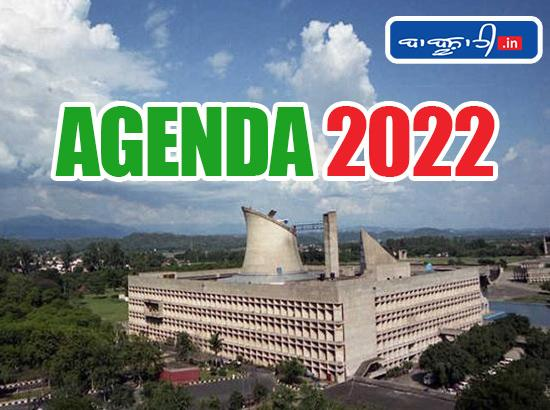 Captain Amarinder orders immediate action on new 7-Point 'Agenda-2022'