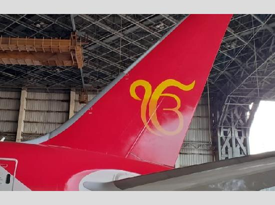 Air India flight from Amritsar to Stansted to carry ੴ  logo on its fin