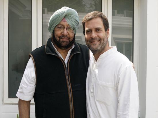 Rahul's speech in LS given new direction to political discourse: Amarinder