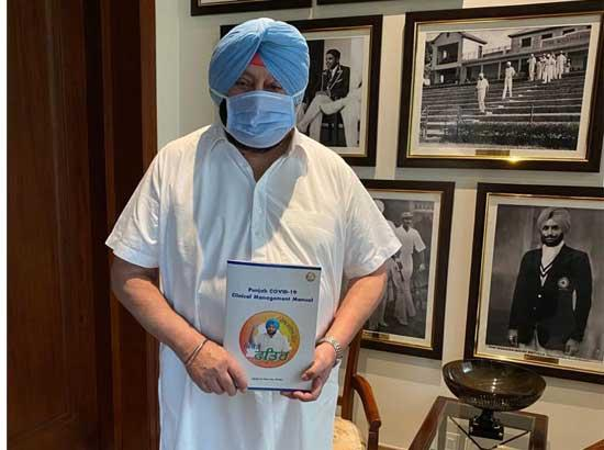 Amarinder releases COVID clinical management tool for Healthcare workers