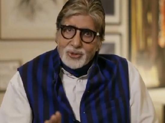 Amitabh Bachchan expresses pride as India begins COVID-19 vaccination