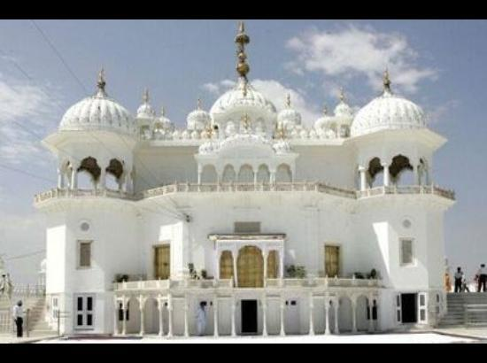 Events at Anandpur Sahib dedicated to 400th Prakash Purab of Guru Tegh Bahadur postponed
