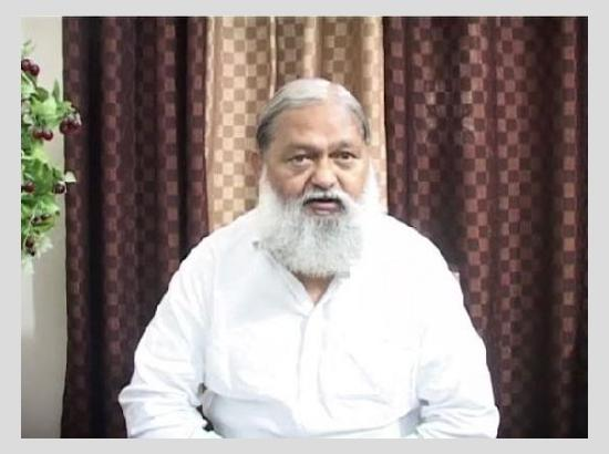 SIT to Probe Immigration Fraud : Anil Vij