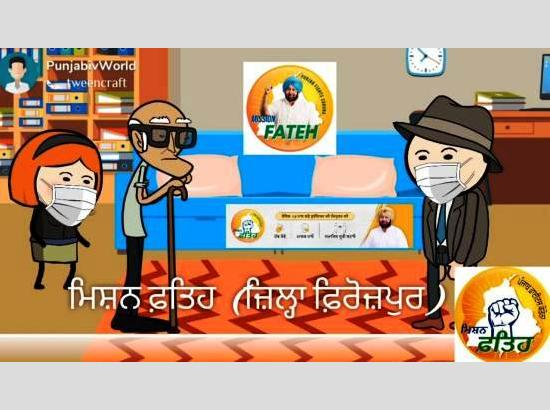 Under Mission Fateh, government teacher produces meaningful 1.28-minute animated cartoon m