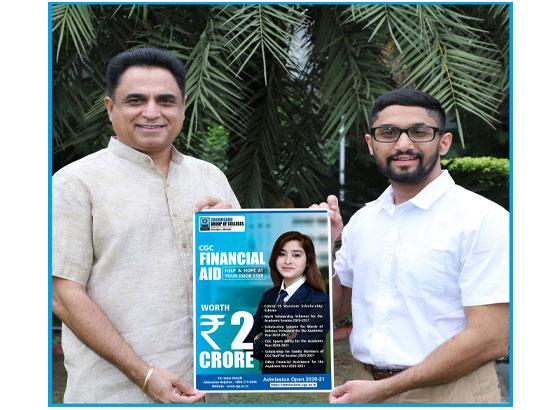 CGC Jhanjeri Launches Scholarships worth Rs. 2 Crore to Support Needy Students