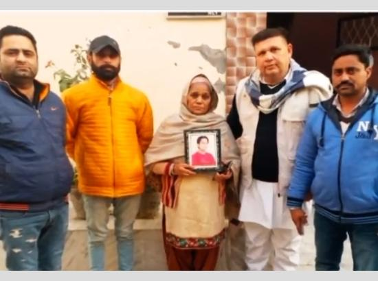 Ferozepur youth dies in Malaysia due to ill-health