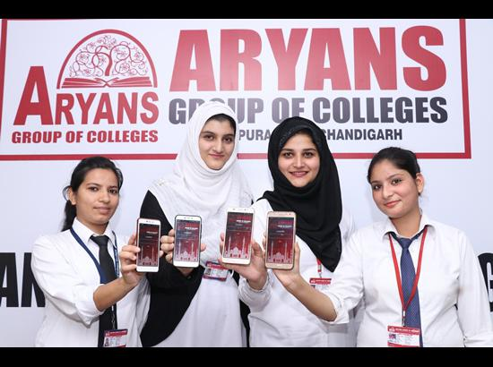 Re-launch of Ramadhan App by JK students of Aryans Group of Colleges