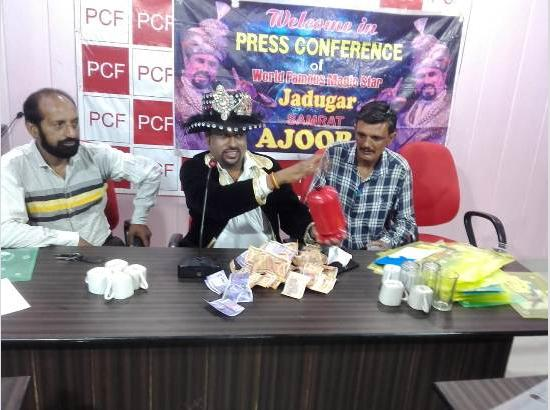 Declare magic a national treasure : Samrat Azooba magician
