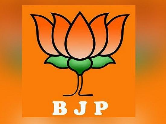 BJP releases 18th list of 24 candidates for LS polls