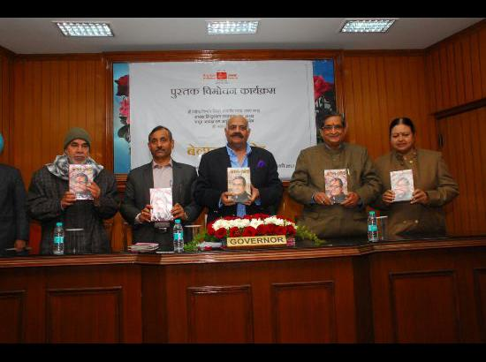 'BE LAG – LAPET A BOOK WRITTEN BY RK SINHA UNVEILED