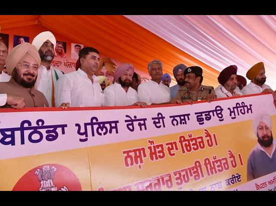Amarinder launches Anti-drug campaign of Bathinda Police Range
