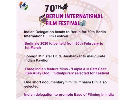 Dr. S Jaishankar to inaugurate Indian Pavilion at 70th Berlin International Film Festival