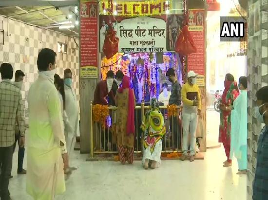 Despite govt's warning, Amritsar's Mata Bhadrakali temple opens its gate to devotees