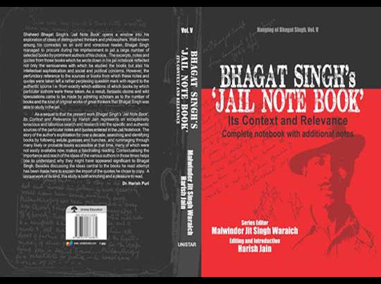 Kejriwal to release a book 'Bhagat Singh's Jail Note Book' in Delhi on Saturday