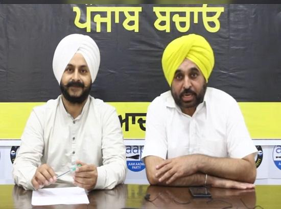 Big Breaking: AAP Punjab organization structure dissolved