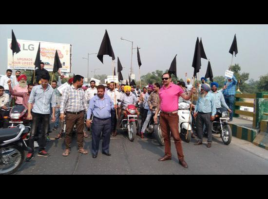Black Flag Day in Ferozepur, Govt employees observed pen-down strike to record protest over pending demands
