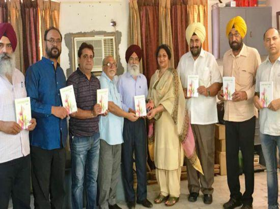 "Third volume of ""Punjabi Ghazal De Rang"" released"