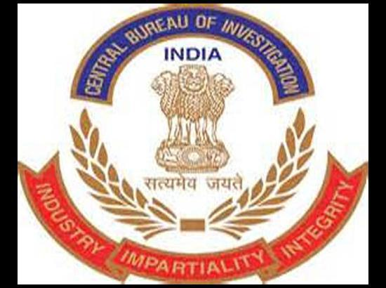 CBI arrests FCI employees at Malerkotla in Rs one lakh bribery case