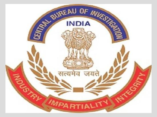 CBI registers case against a Pvt. Company's directors in Bank fraud
