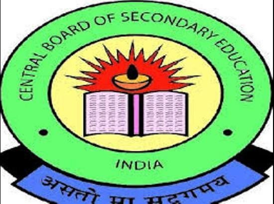 Remaining class 10 and 12 CBSE exams to be held at over 15,000 centres