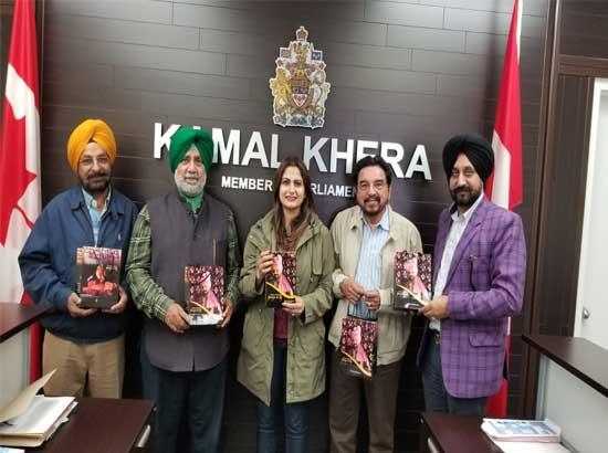 Ravinder Ranguwal's collection of songs unveiled by Canadian MP Kamal Khera in Canada
