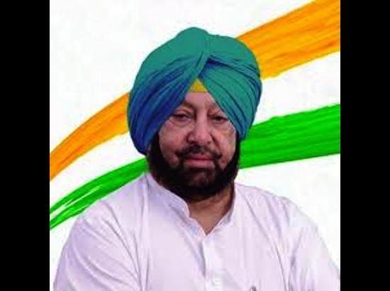 Proposed SFJ Kartarpur Convention-2019 is game plan of ISI- Capt Amarinder
