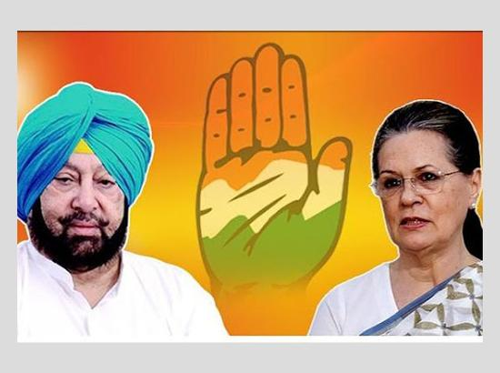 Amarinder welcomes CWC resolution asking Sonia to continue as party president