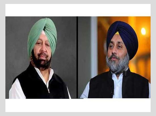 Capt. questions Sukhbir : 'Are you no rejecting the resolution in totality? Did you not