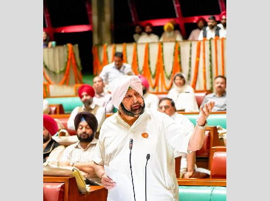 Punjab Assembly led by Capt. Amarinder resolves to carry forward Guru Nanak's legacy of to