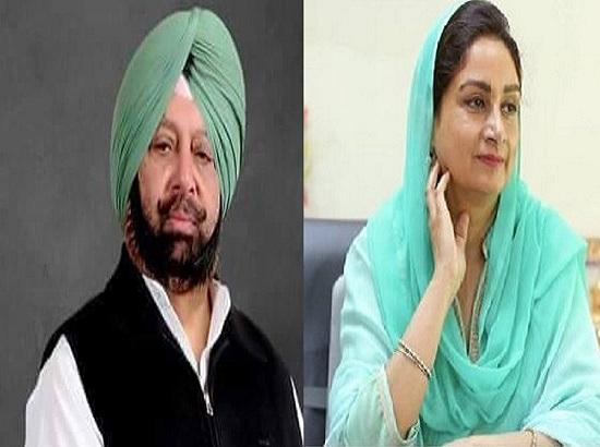 People venting their wrath to obstruct Harsimrat's rallies: Amarinder
