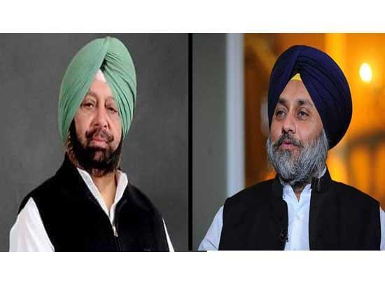 I Know how to fight for my people, don't need your advice : Amarinder on Sukhbir's indefin