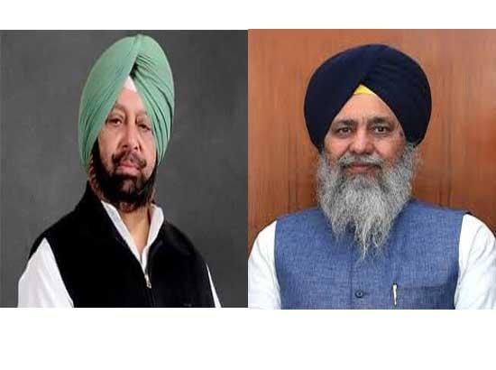 Capt. Amarinder proposes new formula to break impasse on Joint 550th Prakash Purb Celebrat