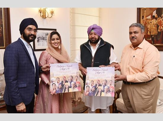 Captain Amarinder releases Shabad & Song dedicated to Prakash Purb Celebrations