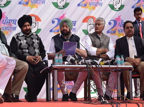 Will waive off more farm loans as Fiscal Situation improves, Says Amarinder