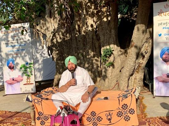 BJP trying to destroy India's diversity with their divisive politics: Amarinder