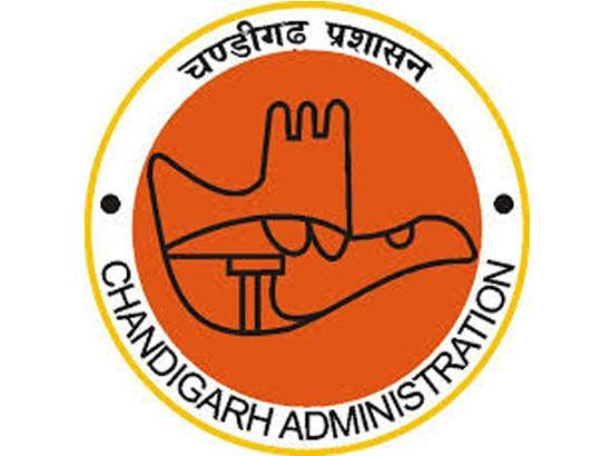Three police officers relieved by Chandigarh administration