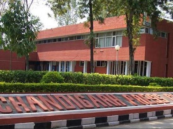 Chandigarh Press Club condemns filing FIRs against journalists
